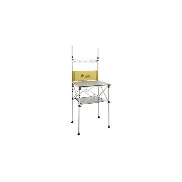 smart LOGOS kitchen クックテーブル(風防付き) ( 73186510 / HN10300538 )
