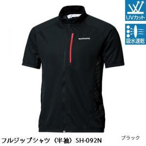 シマノ フルジップシャツ(半袖) SH-092N ブラック WMXL