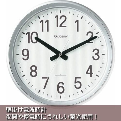壁掛け時計 電波時計 蓄光文字盤 シンプルクロック