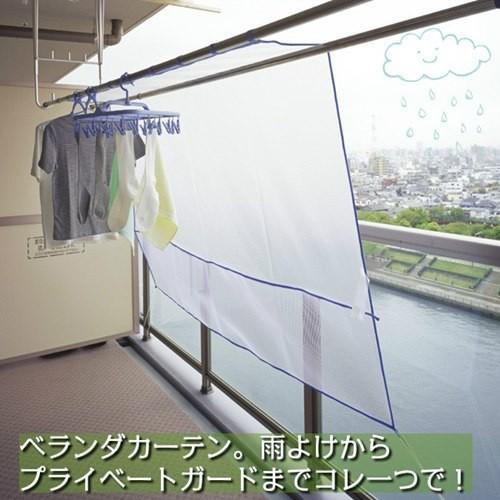 雨よけ ベランダカーテン(雨...