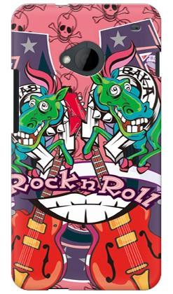 ナカイシンヤ 「BAKABAKA」 / for HTC J One HTL22/au【ケース/カバー/CASE/ケス】【スマートフォン ケース カバー】【日本製 SECOND S