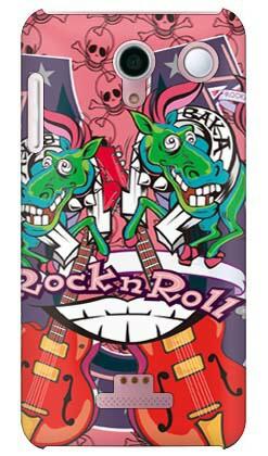 ナカイシンヤ 「BAKABAKA」 / for DIGNO M KYL22/au【ケース/カバー/CASE/ケス】【スマートフォン ケース カバー】【日本製 SECOND SKI