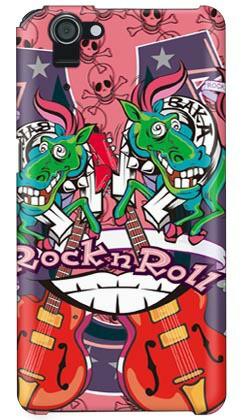 ナカイシンヤ 「BAKABAKA」 / for AQUOS PHONE SERIE SHL23/au【ケース/カバー/CASE/ケス】【スマートフォン ケース カバー】【日本製