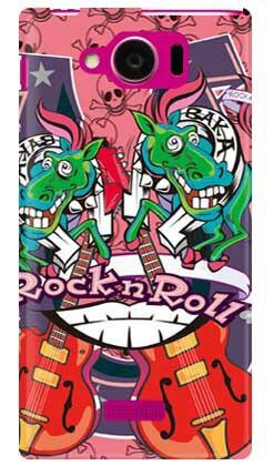 ナカイシンヤ 「BAKABAKA」 / for AQUOS PHONE SERIE mini SHL24/au【ケース/カバー/CASE/ケス】【スマートフォン ケース カバー】【日