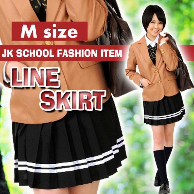 TEENS EVER 12AW スカート(ブラックX白ライン) Mサイズ スクール 制服スカート プリーツ 高校生 中学生 学校 4560320846147