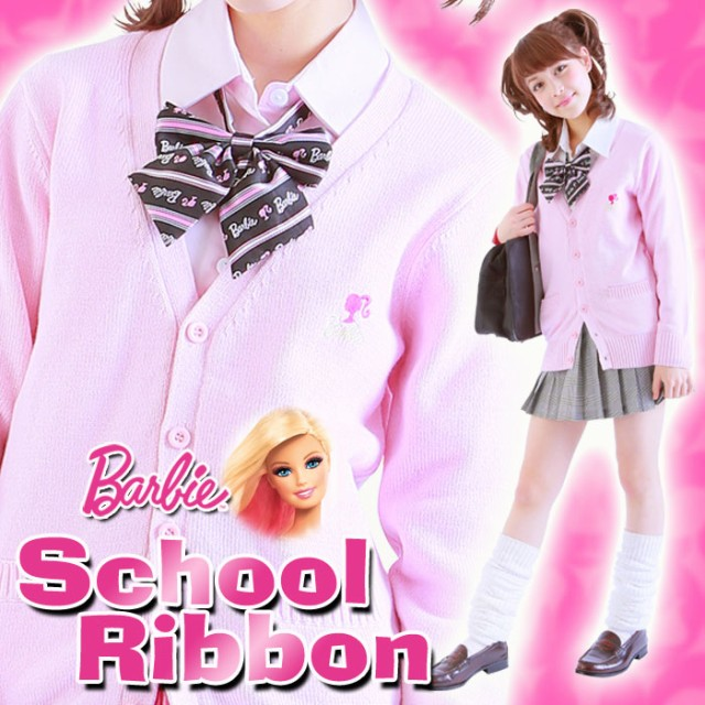 Barbie School リボン(織柄 ブラック)スクールリボン 制服リボン バービー リボンタイ ネクタイ 高校生 中学生 学校 4560320851783
