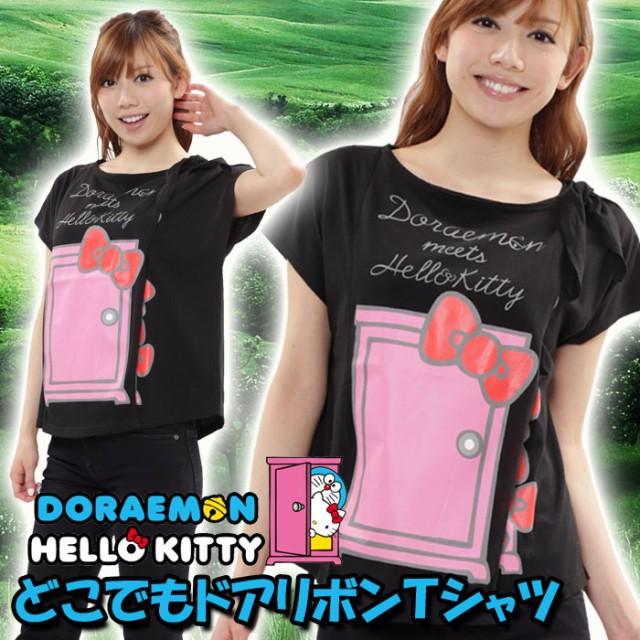 ドラえもん×キティちゃん どこでもドアリボンTシャツ ブラック レディースサイズ キャラクター 半袖T 部屋着 サザック SAN-777BK