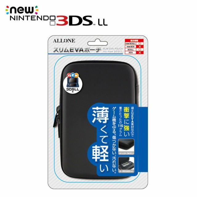 newニンテンドー3DSLL ケース/カバー 軽くて丈夫なスリムEVAポーチ ゲームソフトやSD カードが3枚入る ブラック アローン ALG-N3LSEK