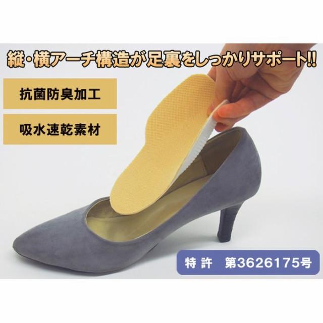 フットアシストらくじき 婦人用 ブラック 富士パックス h770-BLK