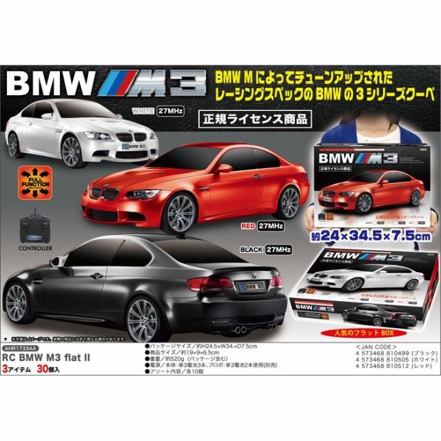 【正規ライセンス】フルファンクションラジオコントロールカー BMW M3 / ブラック ピーナッツ・クラブ AHR1733AA