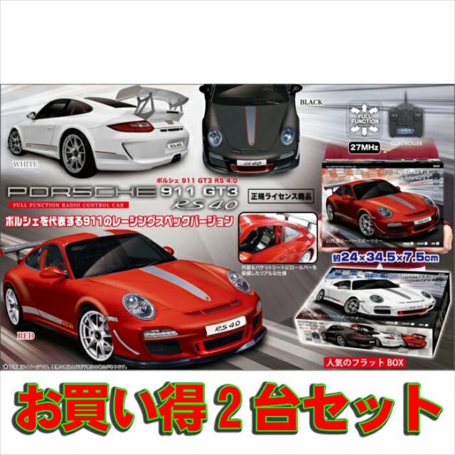 RC ポルシェ911 GT3 RS4.0 ブラック・ホワイト 2台セット 4573468811861 4573468811854 ピーナッツクラブ AHR1753AABKWH