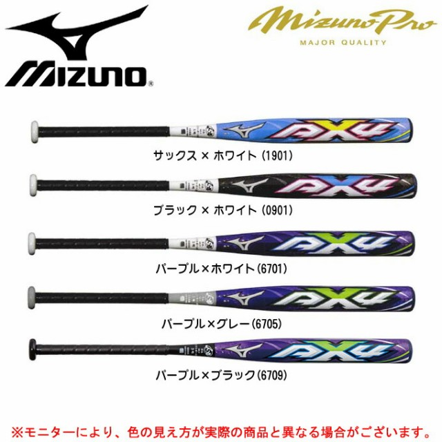MIZUNO(ミズノ)ソフト3号用...