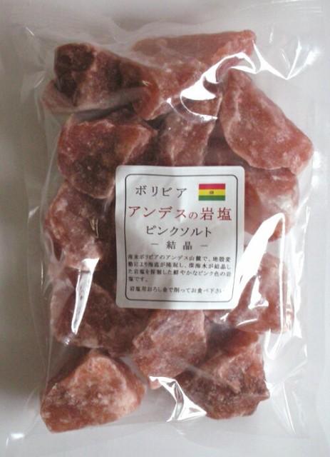 ★ボリビア アンデスの岩塩ピンクソルト結晶ブロック★1kg 岩塩用おろし金で擂ってお使い下さい(^^♪マイルドでとても美味しいピン