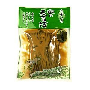 灘の長者漬け わらび粕漬け【能登は里山が多く能登山菜の宝庫です。日本一豊かな風味をお届けいたします!】
