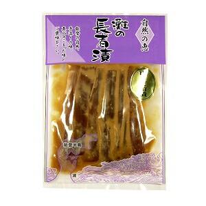 灘の長者漬け 山うど粕漬け【能登は里山が多く能登山菜の宝庫です。日本一豊かな風味をお届けいたします!】