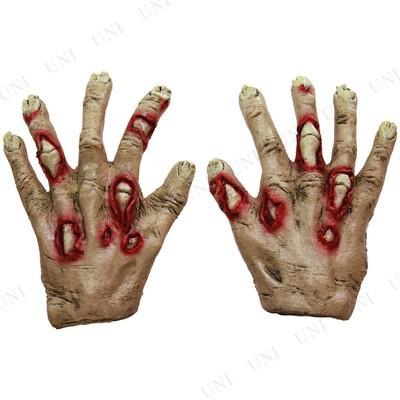 【在庫処分】 ゾンビグローブ 子供用 腐敗色 ハロウィン 衣装 プチ仮装 変装グッズ コスプレ パーティーグッズ 手袋 グロテス
