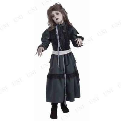 【在庫処分】 ゾンビガール 子供用 M ハロウィン 衣装 子供 仮装衣装 コスプレ コスチューム 子ども用 キッズ こども パー