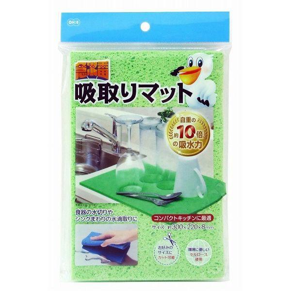 オーエ 吸水マット キッチン 急水番 吸取りマット グリーン 水切りマット キッチン用品 台所用品