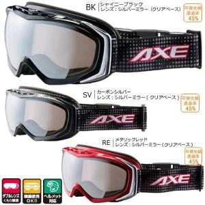 AXE(アックス) メンズ ダブルレンズ ゴーグル AX700-WMD BK・シャイニーブラック