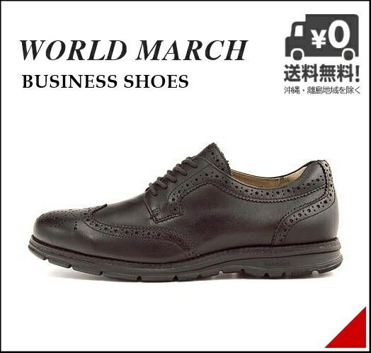 ビジネスシューズ メンズ スニーカー 抗菌 防臭 3E ワールドマーチ WORLD MARCH WM3077 ブラック