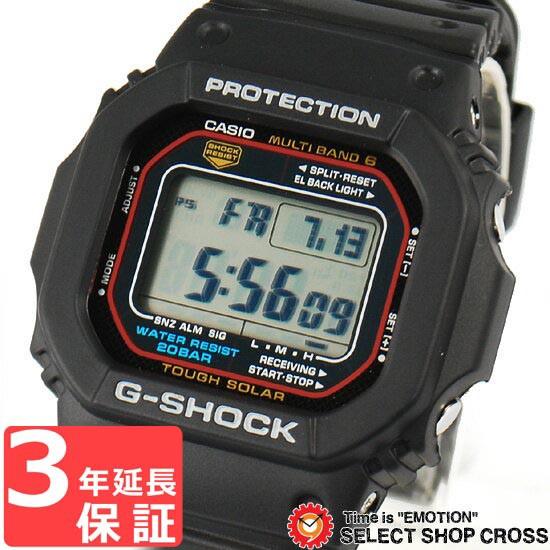 送料無料 Gショック G-SHOCK CASIO カシオ メンズ 腕時計 電波 ソーラー GW-M5610-1DR ブラック 海外モデル