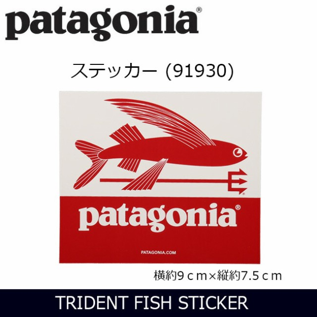 Wowma for Patagonia fish sticker