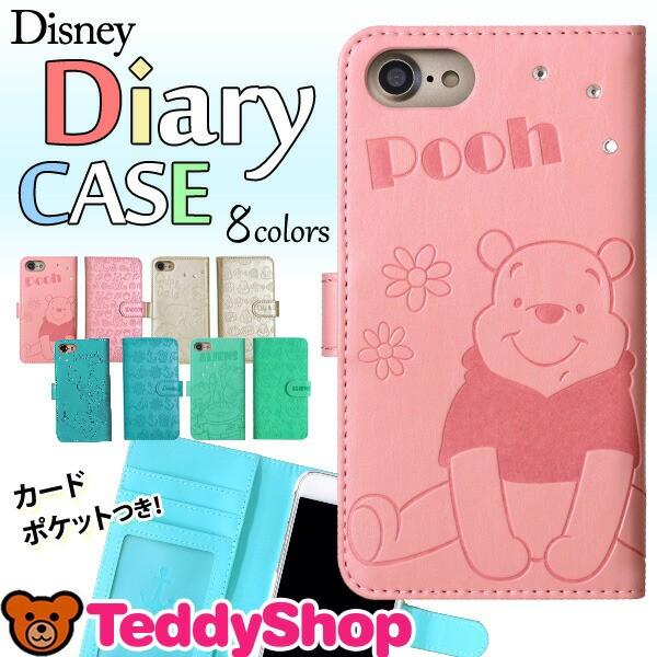 iPhone8ケース iPhone7 iPhone6s 手帳型 アイフォン8 ディズニー キャラ プーさん チップとデール ドナルド かわいい おしゃれ
