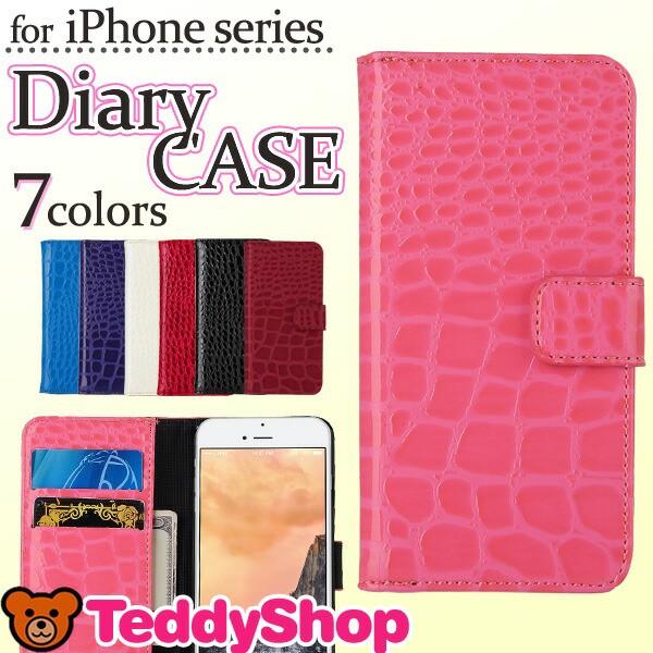 スマホケース iPhoneケース iPhone8手帳型 iPhone8Plus iPhone7手帳型ケースiPhone6s Plus ケース iPhone5s SE 5c iPhone6 Plus ケース