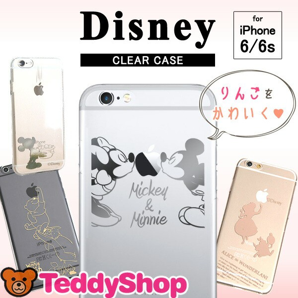 iPhone6s ケース iPhone6 カバー ディズニー クリア ハードケース iPhone6s クリア ケース Disney ミッキー ミニー プーさん アリス