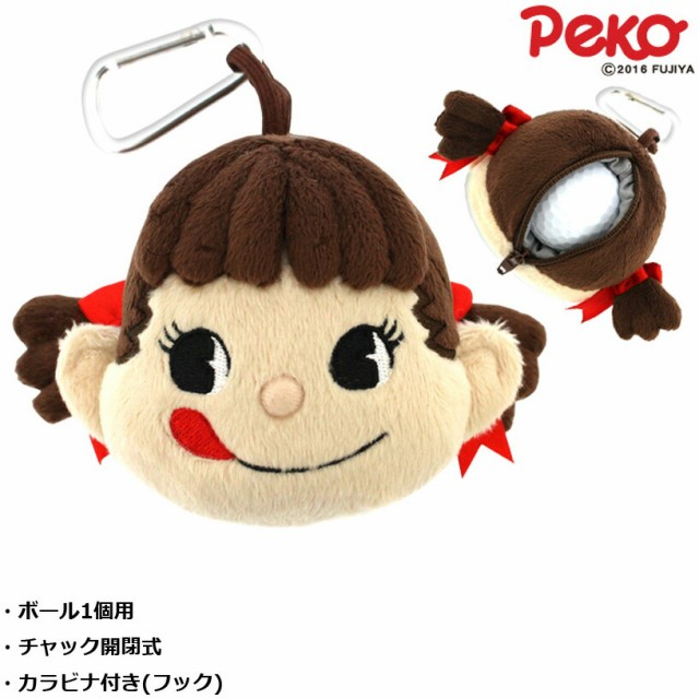 ペコちゃんボールケース WBH0156