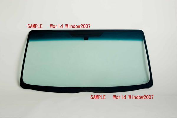 トヨタ ヴェルファイア 自動車フロントガラス H2# 【フロントガラス】【自動車 ガラス】