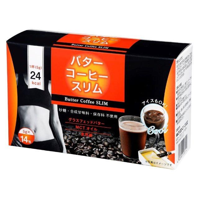 ◆コーワリミテッド バターコーヒースリム 5g×14袋