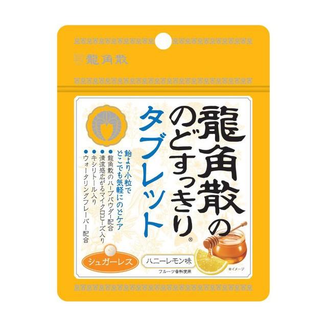 ◆龍角散 のどすっきりタブレット ハニーレモン味 10.4g