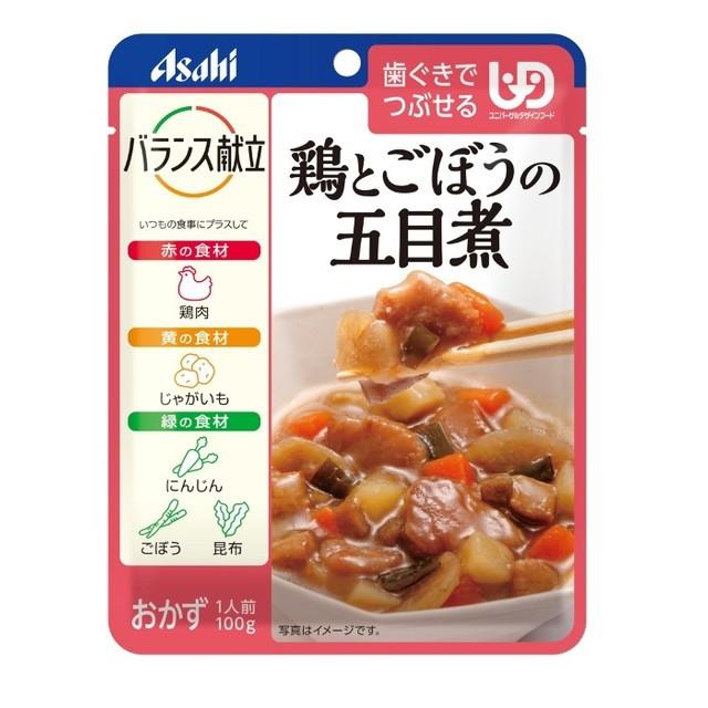 ◆アサヒグループ食品 バランス献立 鶏とごぼうの五目煮 100g【3個セット】