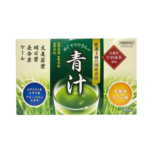 ◆テイカ製薬 めぐすりやさんの青汁 30包