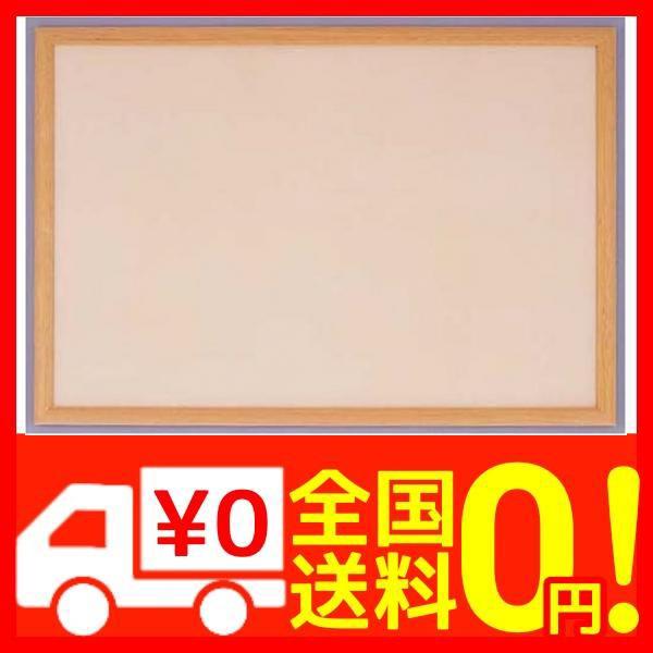 木製パズルフレーム ウッディーパネルエクセレント ナチュラル (51x73.5cm)