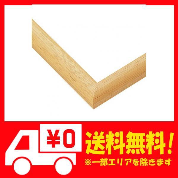 木製パズルフレーム ウッディーパネルエクセレント ナチュラル (30.5x43cm)