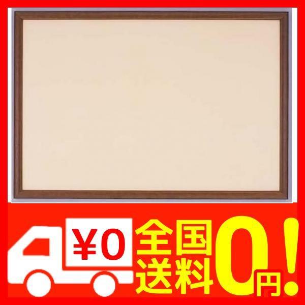 木製パズルフレーム ウッディーパネルエクセレント ブラウン(26x38cm)