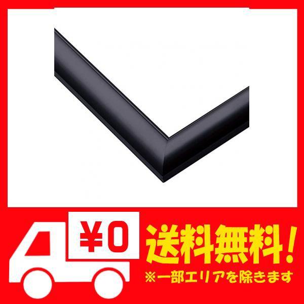 木製パズルフレーム ウッディーパネルエクセレント ブラック (51x73.5cm)
