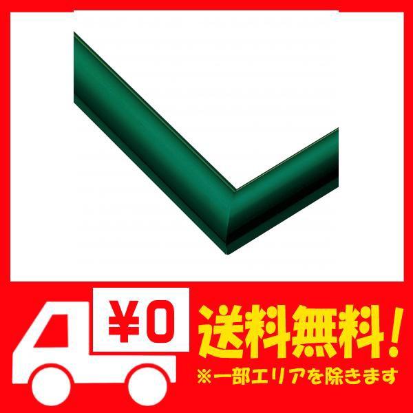 木製パズルフレーム ウッディーパネルエクセレント シャイングリーン (38x53cm)