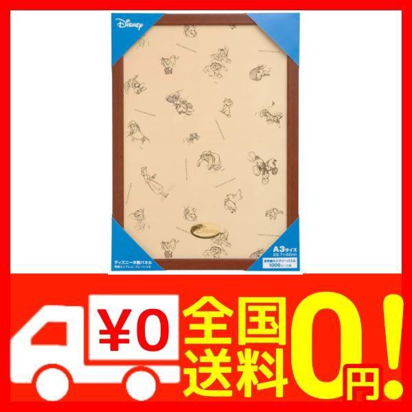 木製パズルフレーム ディズニー世界最小1000ピース用 ブラウン (29.7x42cm)
