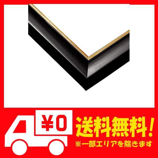 木製パズルフレーム ウッディーパネルエクセレント ゴールドライン シャインブラック (18.2x51.5cm)