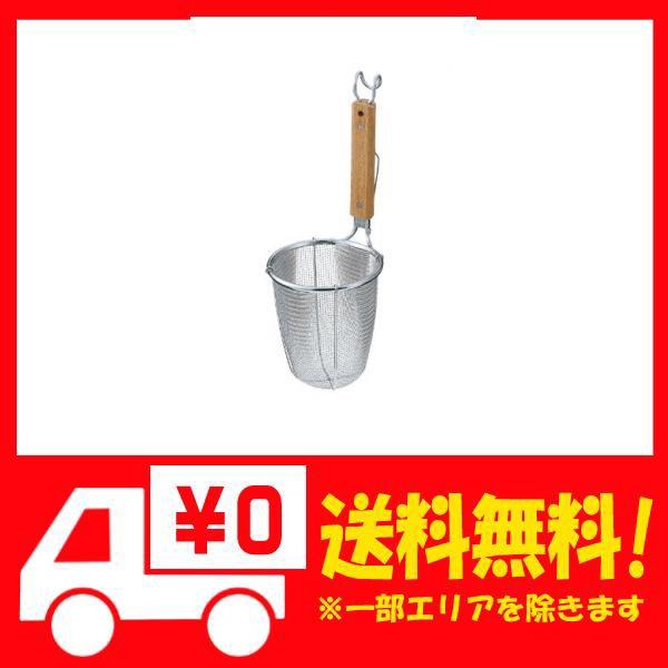 新越ワークス TS ラーメン専用パワーテボ 深型 細麺用 引掛付 日本 ATB2302