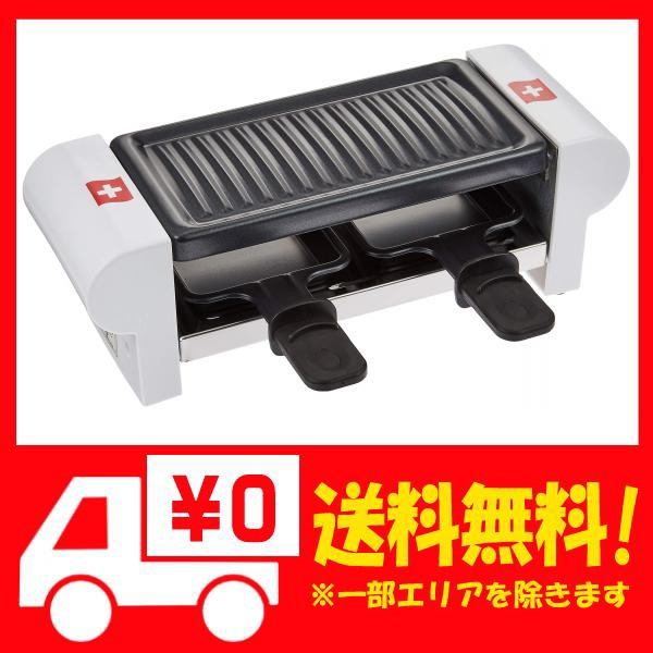 NOUVEL RACLETTE DUO SWISS ラクレット 二人用 ホワイト