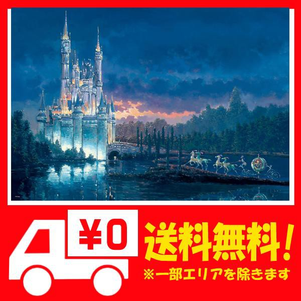 1000ピース ジグソーパズル シンデレラ モーメント・アウェイ(51x73.5cm)