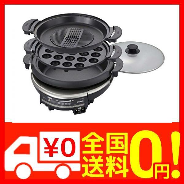 タイガー グリル鍋 5.0L プレート 3枚 タイプ 深鍋 たこ焼き 焼肉 プレート ガラス蓋 付き CQD-B300-TH