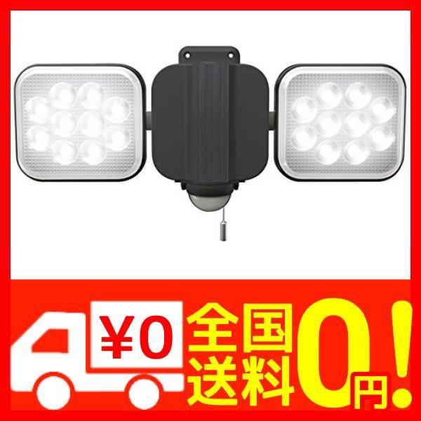 ムサシ RITEX フリーアーム式LEDセンサーライト(12W×2灯) 「コンセント式」 防雨型 LED-AC2024