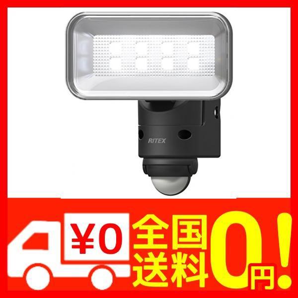 ムサシ RITEX LEDセンサーライト(5Wワイド) 「コンセント式」 防雨型 LED-AC105