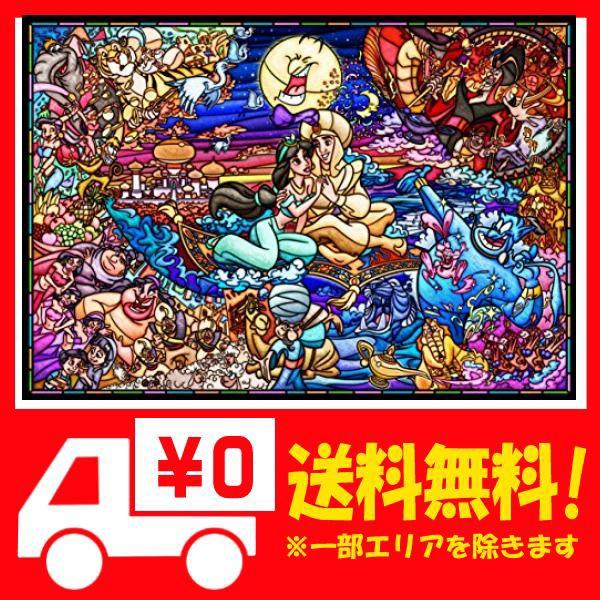 1000ピース ジグソーパズル アラジン ストーリー ステンドグラス 【ピュアホワイト】(51x73.5cm)