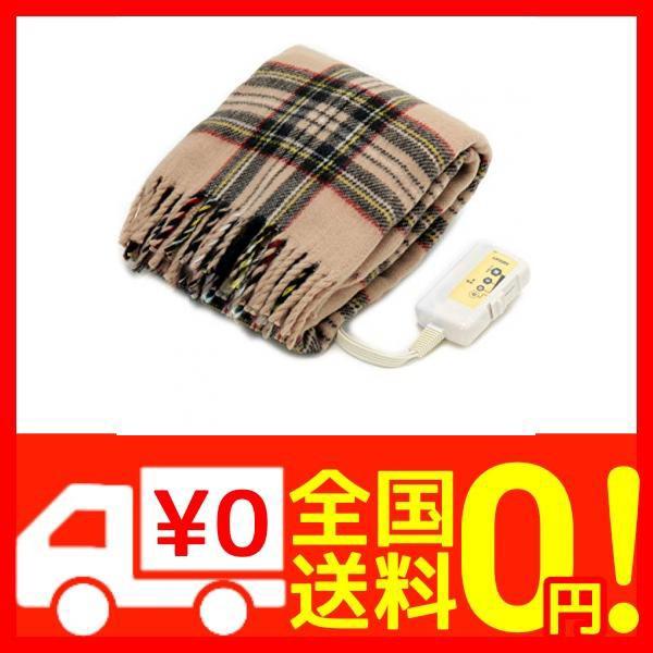 ライフジョイ 電気ひざ掛け 日本製 ベージュ 120cm×62cm 洗える あったかブランケット かわいい JBH121
